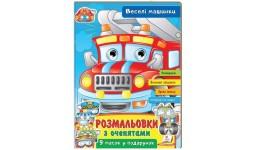 іграшка DR5018 тварина  Няшки-потєряшки   2 кольори  гребінець в наборі  в коробці 13 6 * 1