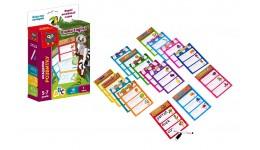 Подарунок власноруч. Лялька – м`яка іграшка. Сонечко. (у)(120) КЕНГУРУ