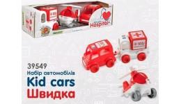 Набір авто  Kid cars  швидка