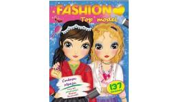 Fashion А4: ТОП модель (137 наліпок) створи образи  наклей  домалюй  виріж розмалюй (у) П