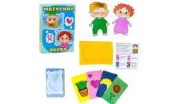 Портфель шкільний каркасний CLASS 9810 на 2відділ. 34*27*14см (1)