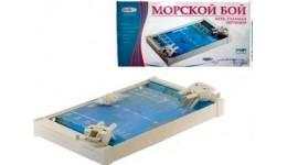 Гра настільна  Морський бій  COLOR plast.530*270*80см