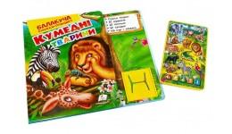 Балакуча книжка - планшет: Кумедні тварини  (у) видавництво Пегас 33*29*3см