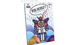 Аплікація з фольги Foil World 700- 6  Робот   в кор-ці 30см-22см-1см STRATEG