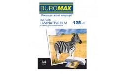 Плівка для ламінування А4 BUROMAX 7725 125мкм 216*303мм 100шт (1)