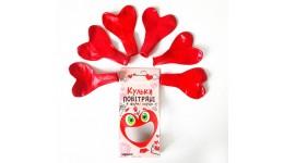 Шкарпетки чоловічі  розмір 25 (махровий слід) БІЛИЙ 80%бавовна  18%поліамід  2%еластан