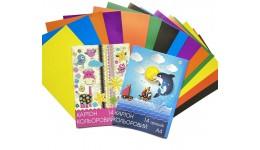 Набір KITE K17-1256 кольорового картону+папір А4 (7+7) (1/20)