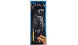 Гравюра панорама срібло ГР-В2-02-06 Слони Д/Т(1/16)