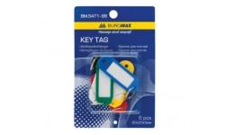 Брелок для ключів 5471-99 (6 шт)