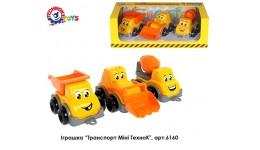 Іграшка «Транспорт Міні ТехноК»  арт. 6160 розм. 26 4 х 12 2 х 9 см ТехноК