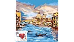 Картина за номерами на полотні 40см*40см № 4 Венеція з фарбами ДТ(1/10)