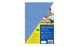 Обкл. д/брошуровання А4 BUROMAX 0580-02 картон.  під шкіру  250мкм (50шт/уп) СИНЯ (50)
