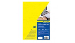 Обкл. д/брошуровання А4 BUROMAX 0580-08 картон.  під шкіру  250мкм (50шт/уп) ЖОВТА (50)