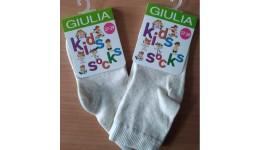 Шкарпетки дитячі KSL  MELANGE calzino- panna melange 18 - 73% бавовна  23%  поліамід  4%еластан
