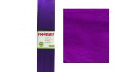 Папір крепований 1ВЕРЕСНЯ 701516 кольоровий ФІОЛЕТОВИЙ 50*200см 55% (10)