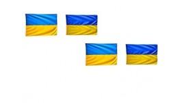 Набір прикрас  Гірлянда.Символи України.(у) (50)