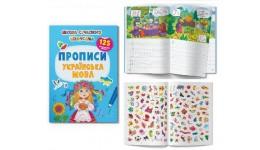 Кульковий пластилін для дитячої ліпки