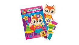 Годинник настінний ЮТА  Панорама  БАМБУК 300**300*27мм