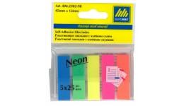Стікер-закладки BUROMAX 2302-98 пластик. клейкі 5кол по 25арк. NEON 45х12мм (1/48)