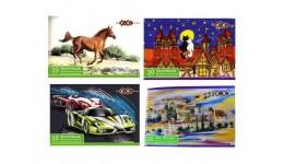 Альбом  Zibi  А4 30 арк 1441 для малювання пружина (12)