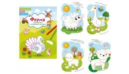 Мозаїка діамантова STRATEG HX227  Відпочинок білих тигрів   розміром 30*40 см.