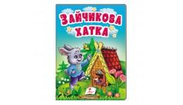 Мозаїка діамантова STRATEG HX246  Величні орел та вовк   розміром 30х40 см