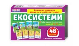 Навчальні картки 1149 Екосистеми (66) (у)