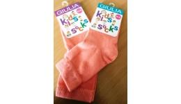 Шкарпетки дитячі 14-16 KSL COLOR calzino-geranium бавовна 74% поліамід 22% еластан 4%