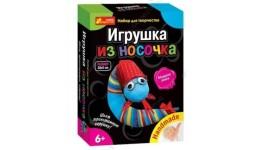 РОЗПРОДАЖ 7207 Новорічна упаковка  Змія  іграшка із носочка (49 00)