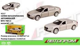 Дитячі шкарпетки DUNA 456 демі  10-12 джинс 70%бавовна  27% поліамід  3%еластан