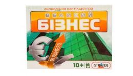 Гра настільна велика STRATEG   492 Великий Бізнес (укр/рос)