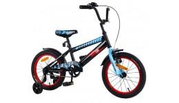 Годинник настінний ЮТА  Vintage  ПРИРОДА 330*27мм