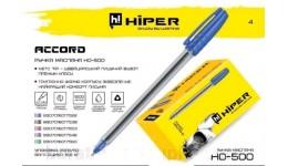 Ручка масляна HIPER Accord HO-500 0 7мм синя (50)