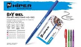 Ручка гелева HIPER Oxy Gel HG-190 0.6 синя (10/250)