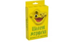 Констр. для дівчат  SUPER HEROES  (коробка )  ) 208дет.10615  р.30*20*5 5см