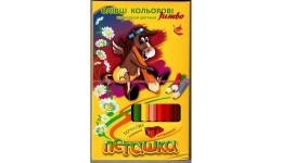Олівці кольорові  MARCO 12 кол 1040-12СВ  Пегашка  шестигранні з точилкою Jumbo (1/12/72)