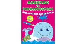 Лялька  Candyslocks  13см DX-777  аксес.6в.кор.17*5*12