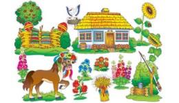 Набір елементів декору 6546-1 Мальовнича Україна (108)