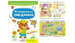 Ведмедик Мі 20см  Копиця