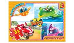 Пазли G-Toys   35  Top Wing (Відважні пташенята) 91