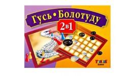 Ведмедик  у в язаній кофті муз. 70см. сірий 1335-70