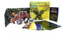 Ляльковий театр: Диво-тварини (читанка у подарунок) (картон) 3+ STRATEG