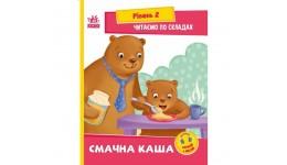 Дитячі шкарпетки DUNA 416 демі  10-12 темно сині  75%бамбук  23%поліамід  2%еластан