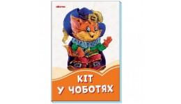 Шкарпетки чоловічі 43-46 calzino-beige MSS-005 - 61% бавовна  37% поліамід  2% еластан