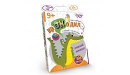 Джемпер для дівчаток р. 92 беж  корал (вишивка) рібана полоска  ТМ ВАЛЕРІ-ТЕКС