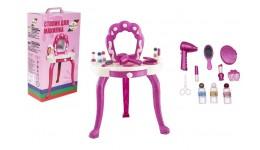 Столик для макіяжа 563 260x140x465 мм (Оріон)