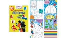 Папка-бокс LEO 490732 на кнопці А4 об'ємна 10мм  Glamour cats  (1)