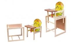 Годинник настінний ЮТА  Классика  Україна 300*300*45мм