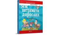 Костюм  Веселка  велюр  р.80 86 ТМ БОМА