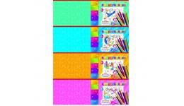 Набір Тетрада для дит. творч. 5+ (папір д/мал.+кольор. карт. і папір+розмал.) (1/8/64)